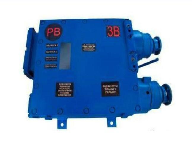 Выключатель автоматический батарейный (ВАБ)аналог ВРВ 150М